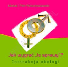 12-jak_wygrac_te_sprawy_instrukcja_obslugi_0-1[1]